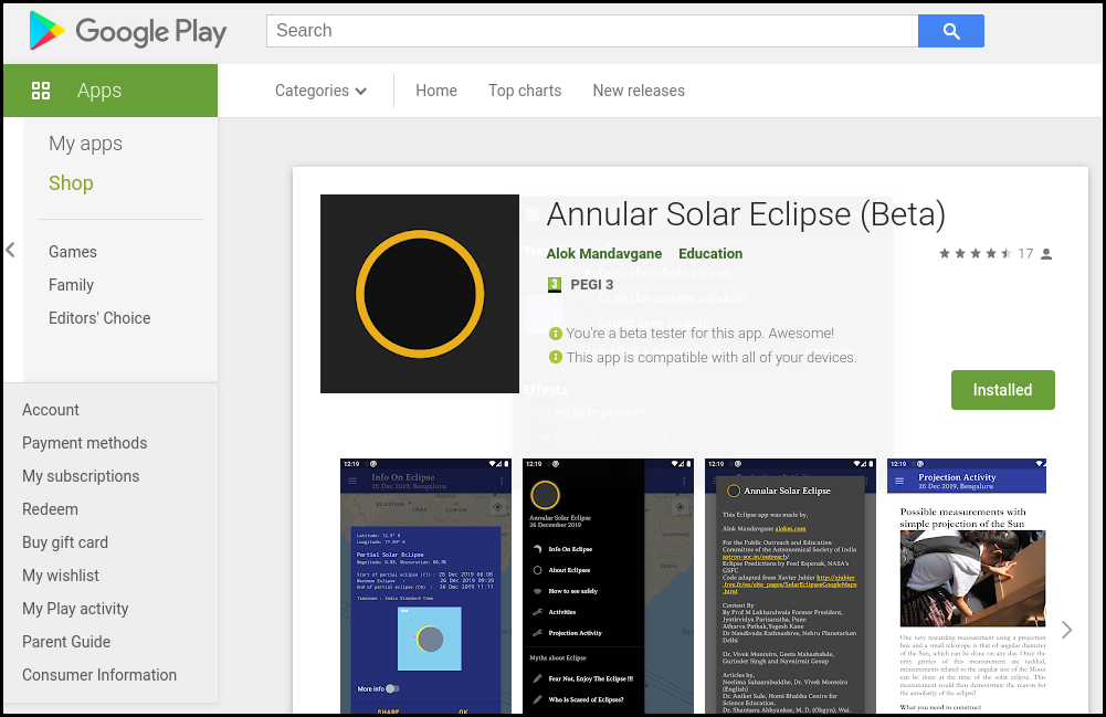 Annual Solar Eclipse Android App in Kiswahili